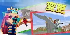 MOD-MASTER for Minecraft PE (Pocket Edition) Freeのおすすめ画像1
