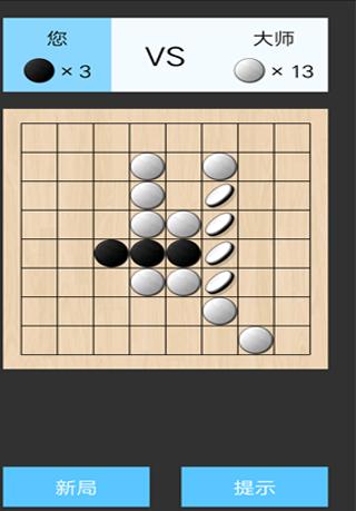 dama game dama spanish checkers screenshot 2