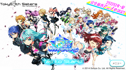 Tokyo 7th シスターズ - アイドル育成&本格音ゲー 7.6.0 apktcs 1
