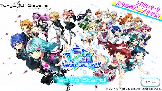 Tokyo 7th シスターズ - アイドル育成&本格音ゲー 7.6.1