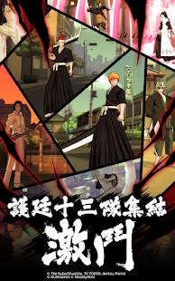 Hack Game 死神BLEACH-正版授權手遊 apk free