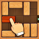 Unblock Wood Puzzle - Slide Red Block Free Games - Androidアプリ