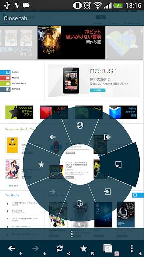 Habit Browser classic screenshots 2