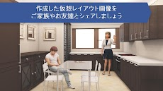 ルームプランナー:お部屋のインテリア&お家の間取りの3Dデザイン作成アプリのおすすめ画像3