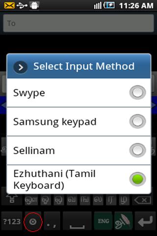 Ezhuthani  - Tamil Keyboard - Voice Keyboard android2mod screenshots 5