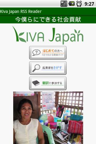 Kiva Japan Reader For PC Windows (7, 8, 10, 10X) & Mac Computer Image Number- 5