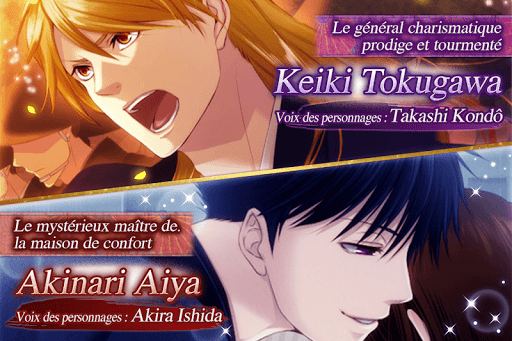 Code Triche Dateless Love: Otome games français - jeux d'amour (Astuce) APK MOD screenshots 5