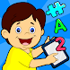 AutiSpark: Games for Kids with Autism - Androidアプリ
