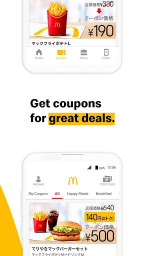 McDonald's Japan 5.1.31(170) Screenshots 3
