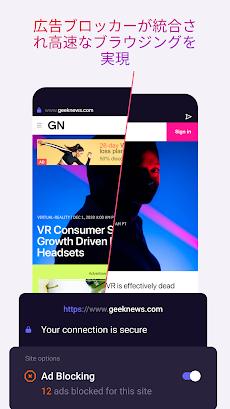Opera Touch ウェブブラウザのおすすめ画像3