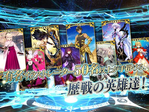 Fate/Grand Order 2.29.0 Screenshots 9