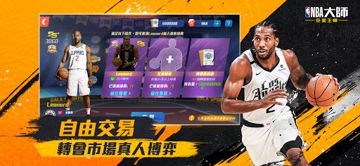 NBAu5927u5e2b Mobile - Carmelo Anthonyu91cdu78c5u4ee3u8a00 3.9.10 screenshots 18