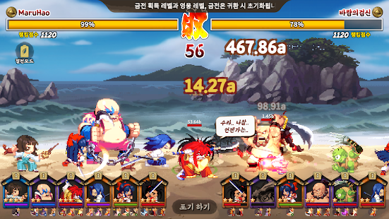 TINY SAMURAI SHODOWN Screenshot