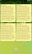 screenshot of My Notes - Notepad
