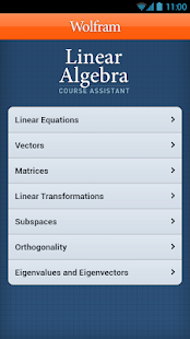 Linear Algebra Course App Screenshot