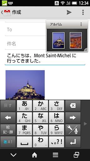 ミニアルバム  screenshots 3