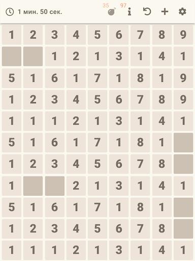 19 numbers. Math puzzle 1.0.6 screenshots 8