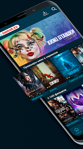 SWEET.TV - TV online for smartphones and tablets modavailable screenshots 1
