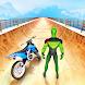 スーパーヒーローバイクスタントGTレーシング - メガランプゲーム