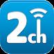 神速2chまとめ - 史上最速・最強の2ちゃんねるアプリ