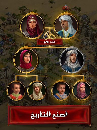 Kingdoms Online apktram screenshots 13