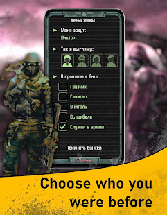 Pocket Survivor 2