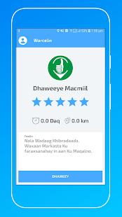 Dhaweeye Darawal 1.0.91 Screenshots 7