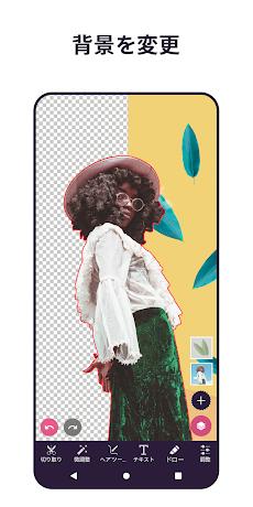 Pixomatic - 透明背景・背景が透明な合成写真のおすすめ画像2