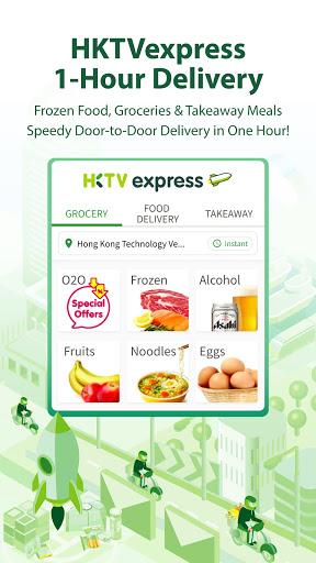 HKTVmall u2013 online shopping apktram screenshots 6