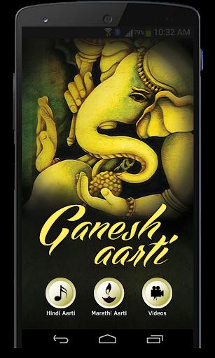 Top 100 Ganesh Aarti and Songs screenshots 1