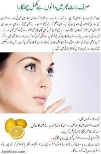 Beauty Tips 2.0 Mod APK Updated 1