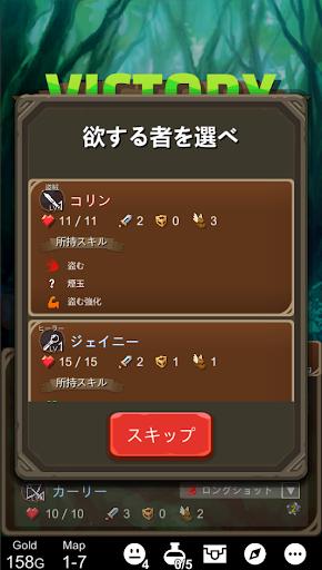 u3060u3093u3058u3087u3093u3042u305fu3063u304fu3010u30d1u30fcu30c6u30a3u69cbu7bc9u30edu30fcu30b0u30e9u30a4u30afRPGu3011 apkpoly screenshots 6