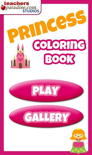 Prince & Princess Coloring Book screenshots 1