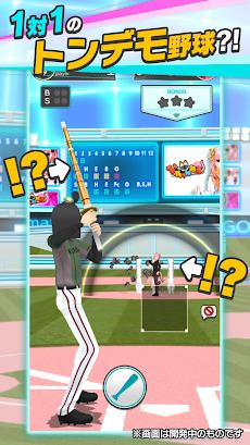 Vチューバーベースボール : Vtuber Baseballのおすすめ画像2