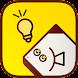 閃け!ひらめくん - アイデア×ブレスト×発想を助けるカード - Androidアプリ