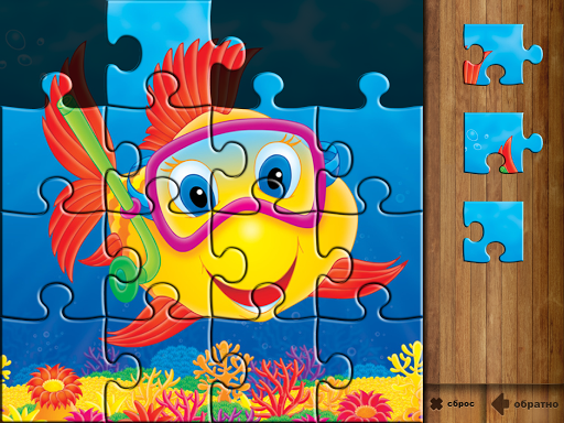 Kids' Puzzles 2.11.2 Screenshots 19