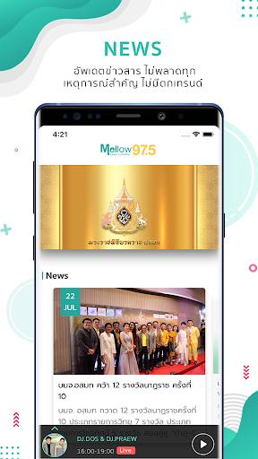 Mellow975 2.0.7 screenshots 1