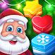 脱出ゲーム Merry Christmas 暖炉とツリーと雪の家