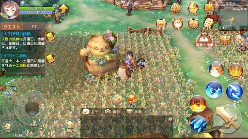 Ash Tale-u98a8u306eu5927u9678- 1.13.23 screenshots 24