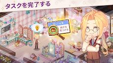 カワイイ検索ゲーム (Kawaii Mansion)のおすすめ画像3