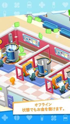 放置系経営シミュレーション熱狂病院のおすすめ画像3