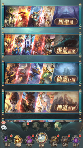 u5c71u6d77u6709u5996u517d(u56fdu9645u7248) android2mod screenshots 7