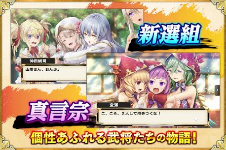 戦国アスカZERO Mod Apk- 街づくり×SDバトル (Insta Win) 4