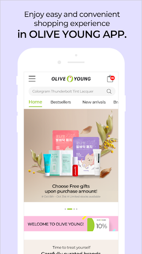 global oliveyoung screenshot 1