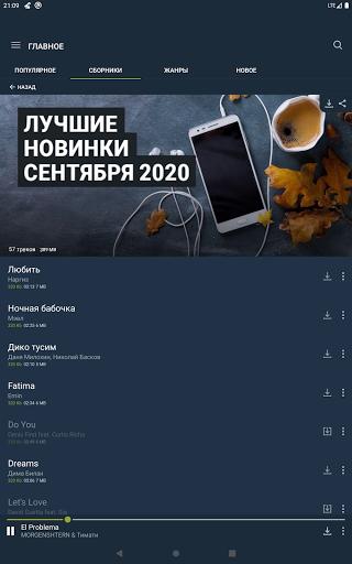 Zay.u041cu0443u0437u044bu043au0430: download and listen free music 7.15.2 Screenshots 5