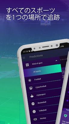 サッカーの賭けのヒントと予測 — Sports Insiderのおすすめ画像4