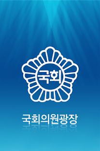 Members Plaza App
