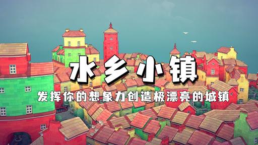 Building Town'Scaper 2.1.1 screenshots 7