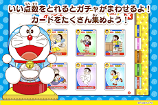 ドラえもんすうじあそび 子ども向けのアプリ人気知育ゲーム無料のおすすめ画像4