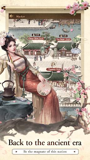 Merchant Master  screenshots 1